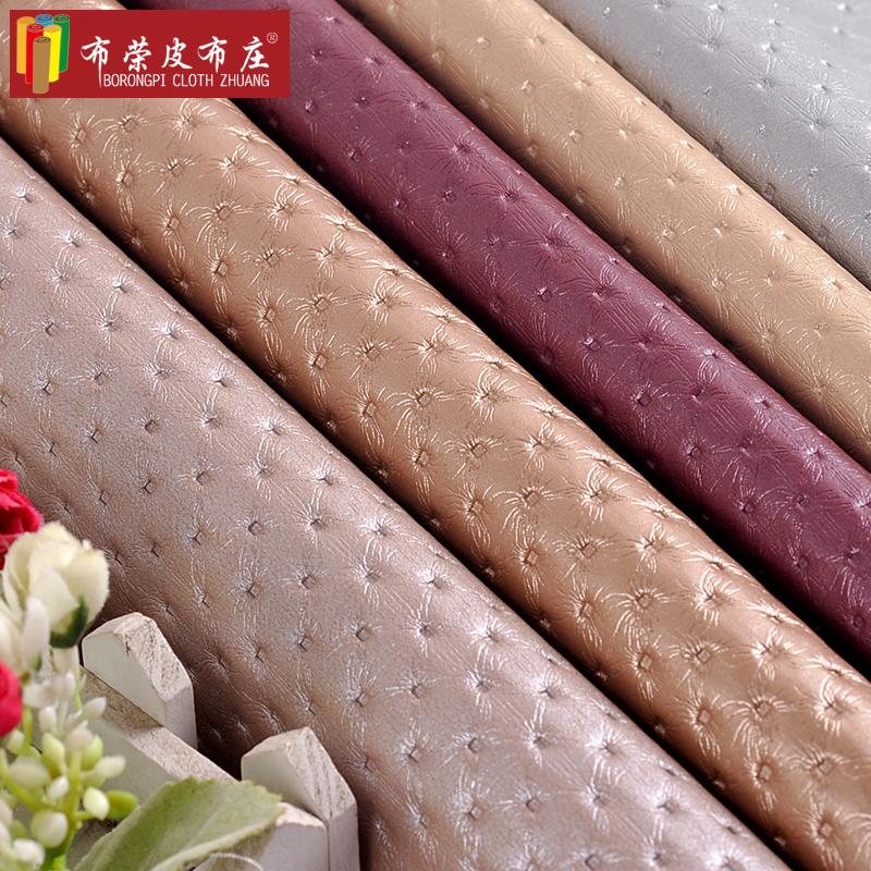 el pequeo tamao de cuero suave del pvc sof cama tv fondo de la pared de