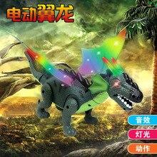1PC Electric Simulation Dinosaur Toys Flashing and Music Walking Pterosaur 38cm Red Dragon Boy's Gift Random Color