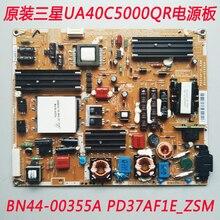 Для Samsung UA40C5000QR питания доска BN44-00355A PD37AF1E_ZSM качества