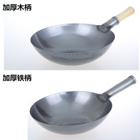Chinese style traditional handmade iron pot thickening non coated round bottom pan wok cook large cooking pot wood handle lid