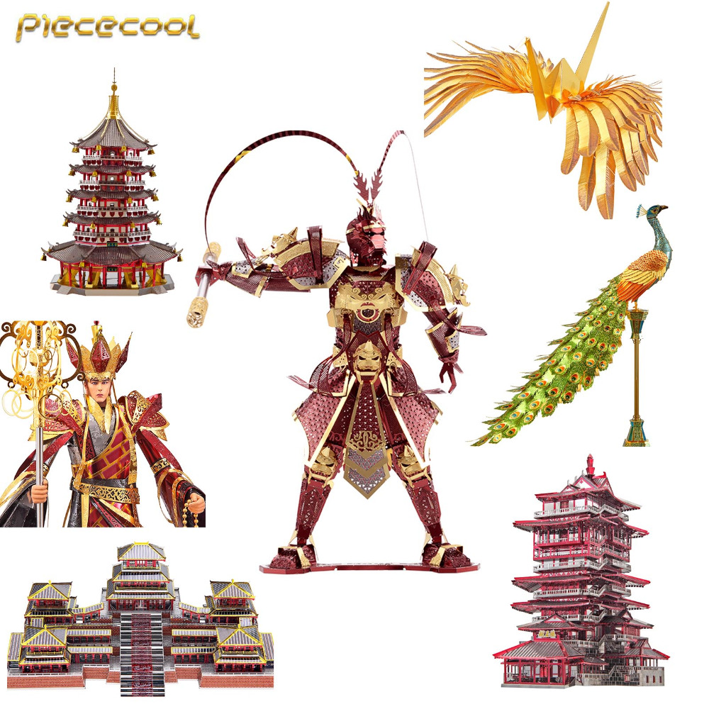 Piececool 3D Metal Assembly Model Puzzle Monkey King Peacock Tower Creative Toys Children Birthday Gift new arrived japanese samurai armor 3d metal assembly model puzzles creative handmade toys