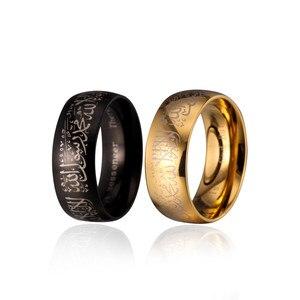 Image 3 - Muzułmanin Allah Shahada jeden pierścień ze stali nierdzewnej dla mężczyzn Islam arabski bóg Messager czarny złoty pasek Muhammad koran środek
