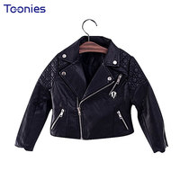Hot Sale Spring Autumn Fashion Kids Leather Jacket Girls PU Jacket Children Outwear For Girl Baby