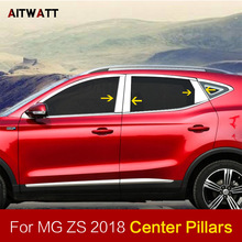 цена на Center Pillars Fit For MG ZS 2018 2017 Stainless Steel Window Pillar Cover Car Styling Auto Accessories Trims 8Pcs AITWATT
