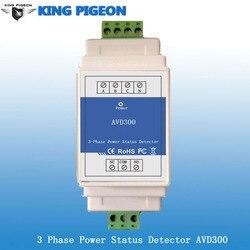 AC Stroomstoring Detector voor monitoring AC380V spanning  drie fase vier wire systeem AVD300-in Alarmsysteem van Veiligheid en bescherming op