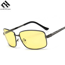 6ed6ae2ea7 Visión nocturna gafas de sol clásico Mens cuadrados moda Retro oscuro  conducción gafas de sol conductor masculino gafas de segur.