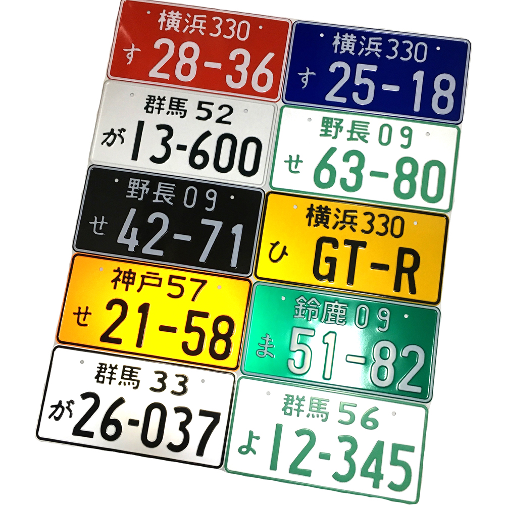 Universal Japanese Style License Plate JDM Aluminum Car Motorcycle Japanese License Plate Tag For JDM Racing Plates Bicycle