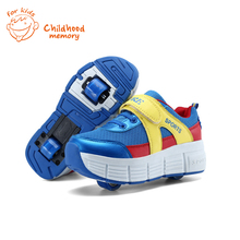 2016 Spring Autumn Baby shoes Heelys double wheel automatic shoes button contact for Baby boy baby girls air quality