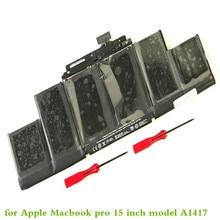をアップルの macbook pro の 15 インチモデル A1417