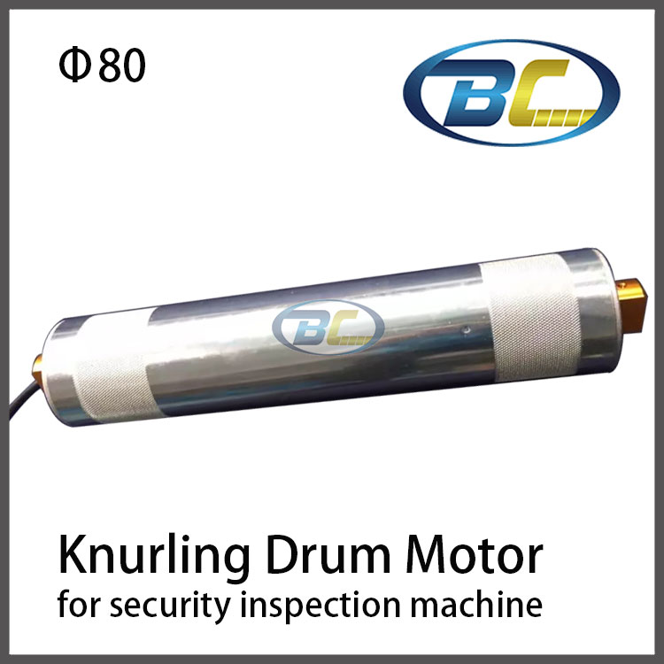 Powered Roller for X Ray Security Inspection Machines, AC / DC Drum Motor for Belt Conveyor. Roller driver for Logistic Service logistic management
