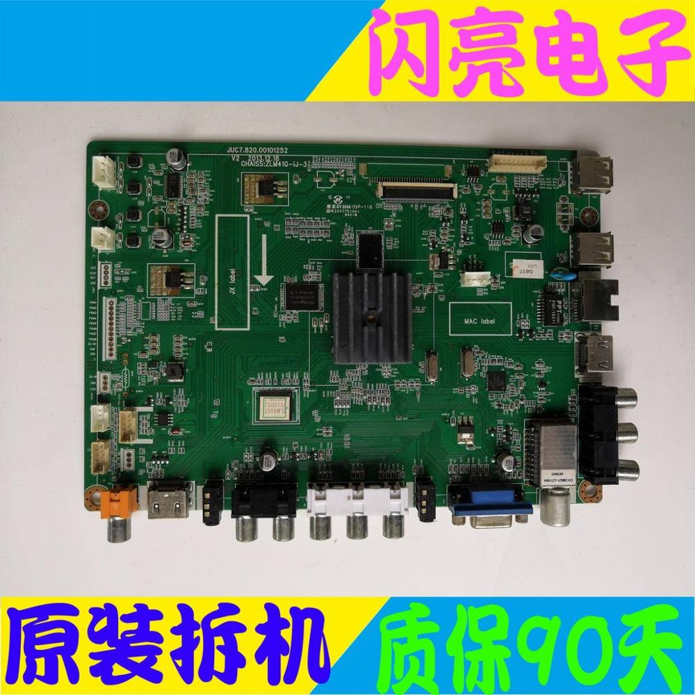 Main Board Circuit Logic Board Constant Current Board LED 50C2080i LCD TV motherboard JUC7.820.00101252 with M500F13-E1-A