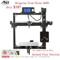 Anet A2 2004 &12864 LCD Screen DIY Kit Large Printing Size Hotbed Plus Version Auto leveling Version Aluminum Frame 3D Printer