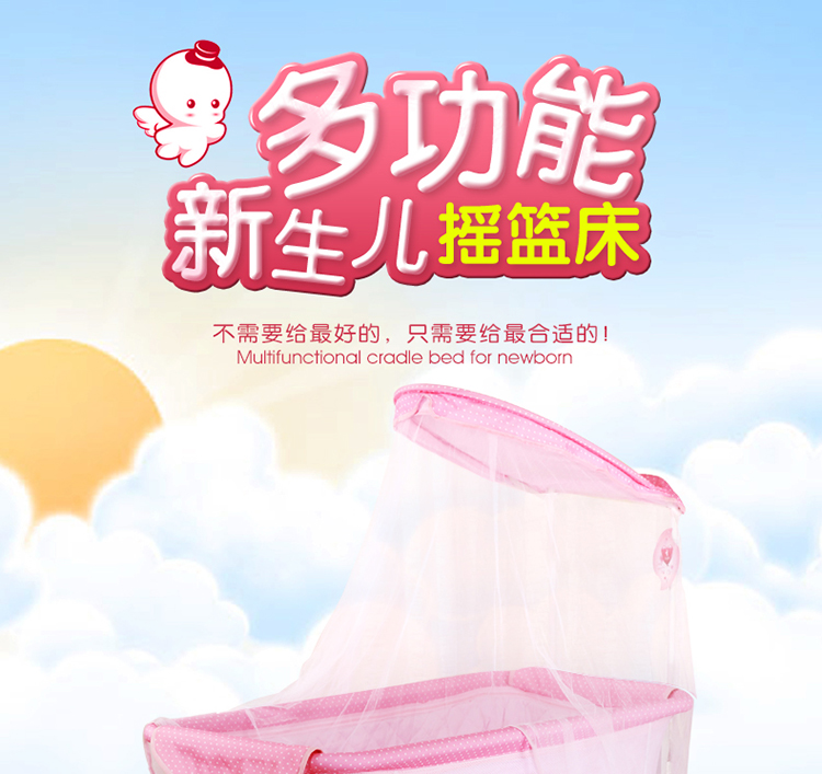 детская кроватка-качалка кровать без дерево yaowo новорожденных детская кровать ББ подарок сетей