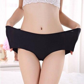 Women's briefs stretching Boyshort Plus Size XXXL
