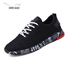 High Quality Mens Mesh Casual Sports Shoes Fashion Running Sneakers Flats For Men кроссовки
