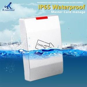 Image 1 - Морозоустойчивая двойная RFID считыватель карт 125 кГц единый контроль доступа к двери IP65 Водонепроницаемый на открытом воздухе 2000 пользователей