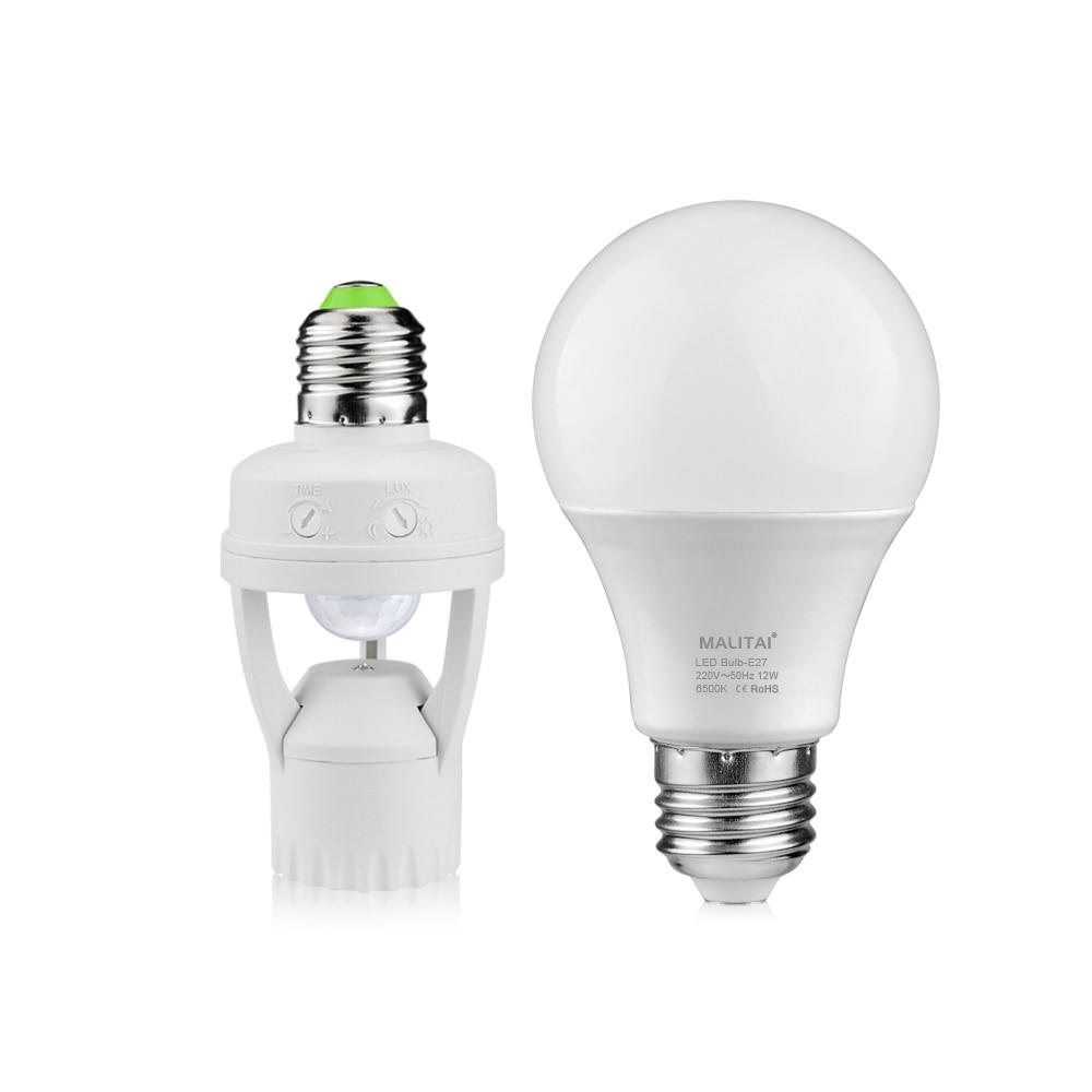 Buy High Sensitivity Pir Infrared Motion Sensor Led Lamp Base Holder E27 12w