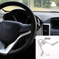 Thiết Kế mới Cho Chevrolet Cruze Sedan Hatchback Chất Lượng Cao Matt Chrome cắt Tay Lái squins cover sticker trường hợp