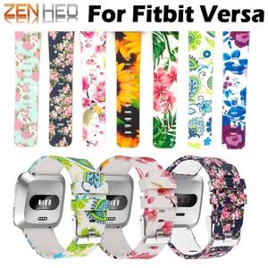 Image 1 - Fitbit versaリストバンドリストストラップスマート時計バンドストラップソフト時計バンドの交換スマートウォッチバンドfitbit versaバンド