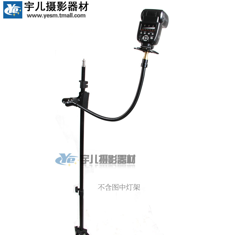 Flash universal fixed arm Set top flash lamp holder Flexible hose holder and clamp Metal flexible hose for CAMERA holder CD50