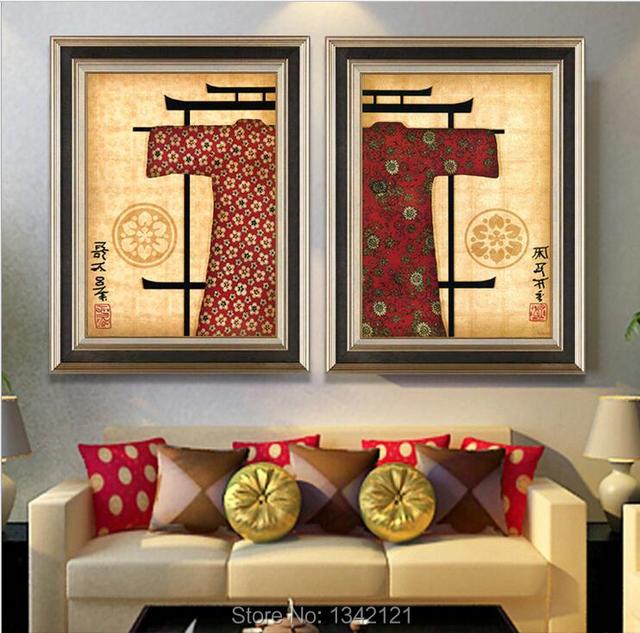 2 Pieces Japonais Classique Peinture Mur Decor Japonais Tissu