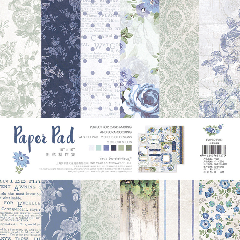 24pcs/Pack 10*10inch Blue Flower Die Cut Patterned Paper Pad Pack Scrapbooking DIY Happy Planner Card Making Journal Project