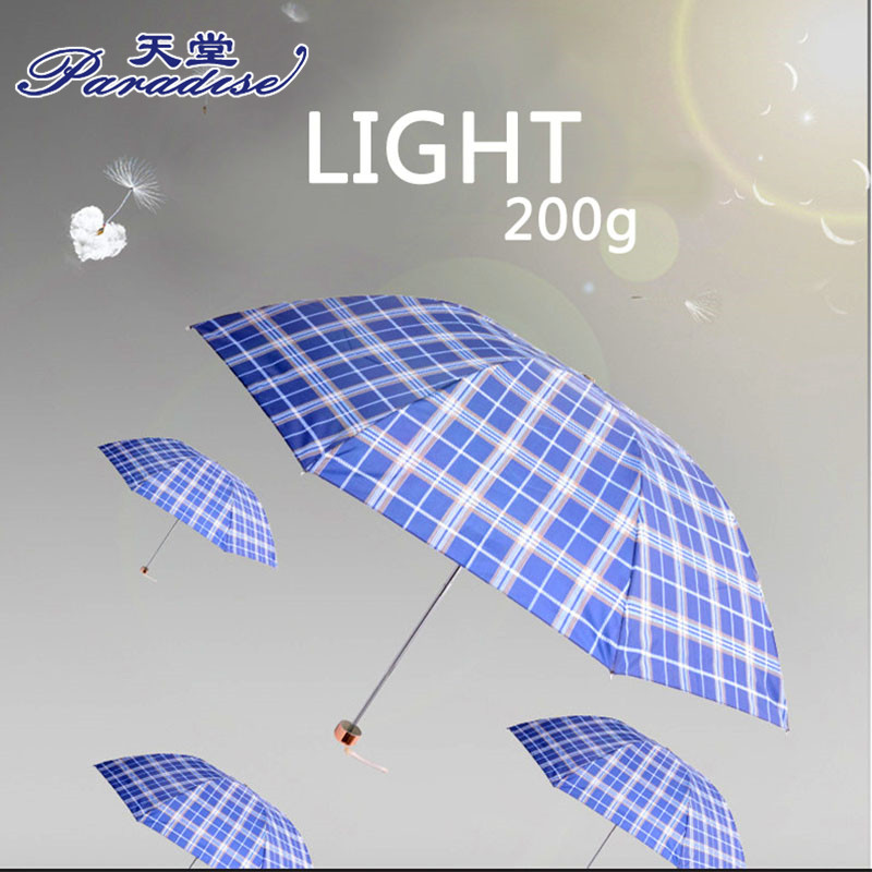 518381bd1ce2 US $8.15 50% OFF|Paradise Plaid Umbrella Large Folding Umbrella Men Rain  Woman Double Business Gift Umbrella Windproof Umbrellas paraguas parapl-in  ...