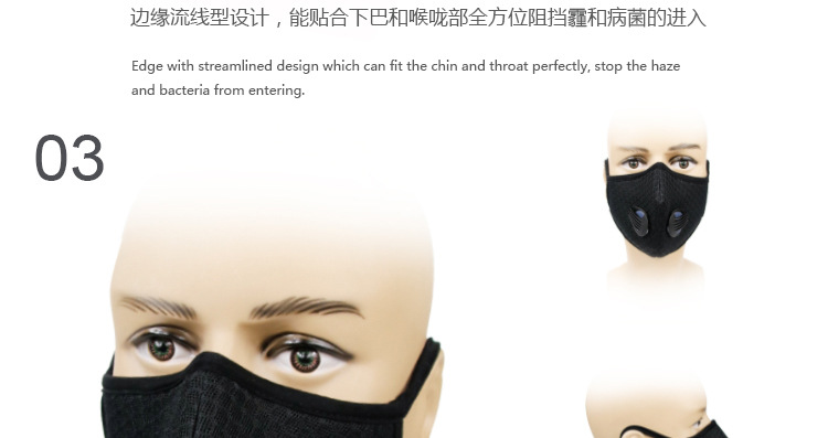 HTB1MEV4bbSYBuNjSspfq6AZCpXa9 Air Filter Sport Face Mask Training Bicycle Cycling Half Face Mask Bike Running Jogging Facemask Anti Pollution Mask Q1048