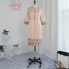 2017 Mother Of The Bride Dresses Sheath Satin Lace Appliques Short Wedding Party Dress Mother Dresses For Wedding With Jacket