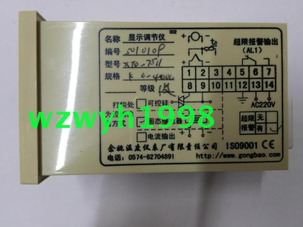 Yuyao temperature Instrument Factory XTD-7511 / XTD-7000 temperature controller / intelligent temperature control device