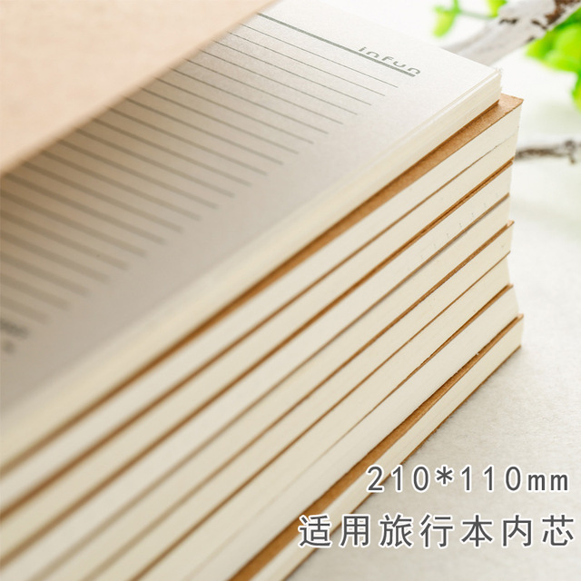 210*110mm Journal Refill Paper Diary Notebook