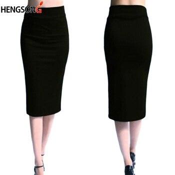 Γυναικεία μακριά φούστα HENGSONG 07f0e1cec5d