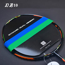 Badminton Racket Badminton Racquet Sport 10 LCW(China)