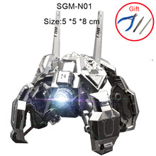 3D Metal Model Puzzles Fun Laser Cut DIY Spider Ray Robot SGM-N01 Adult Kids DIY Kits Educational Assemble Toys Splicing Hobby(China)