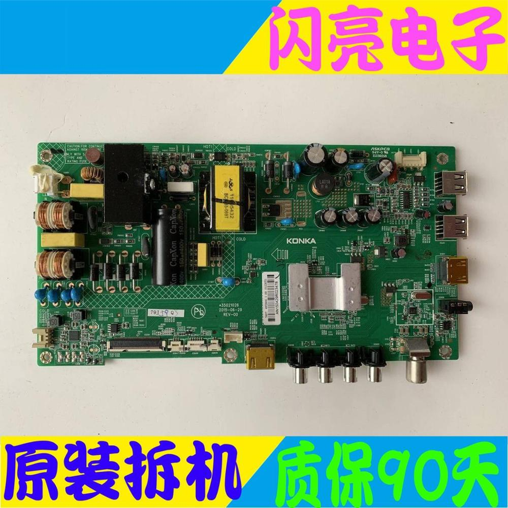 Audio & Video Replacement Parts Main Board Power Board Circuit Logic Board Constant Current Board Led 40f2600c Led 40e330c Motherboard 35021026 Screen 786yt