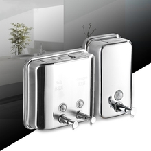 Liquid Soap Dispensers Wall Mounted 500ML Stainless Steel Manual Shampoo Dispenser Kitchen Bathroom Accessories For