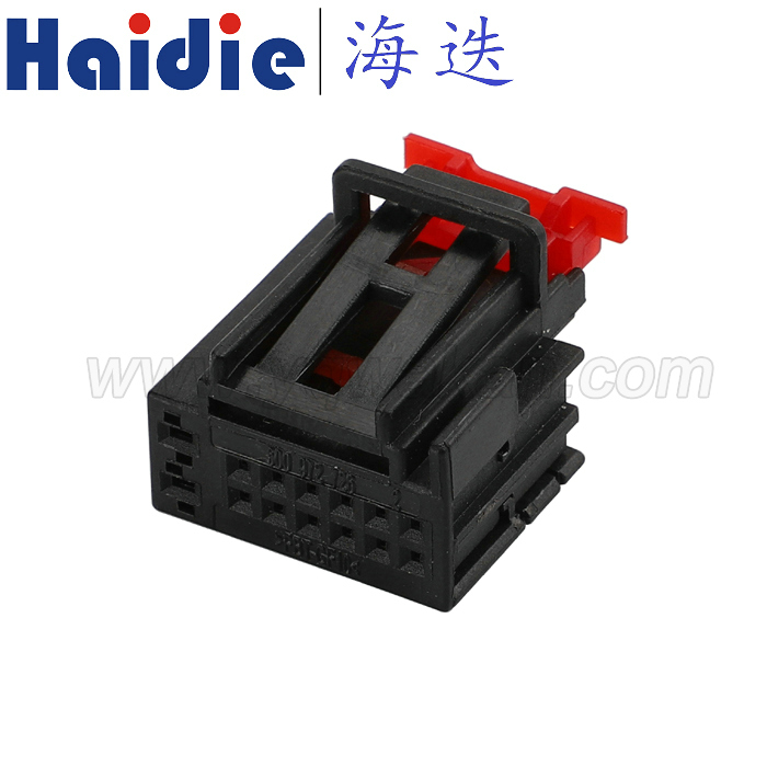 Free Shipping 2sets Auto 14pin Audi Plastic Wiring Harness Cable Male Wiring Unsealed Connector