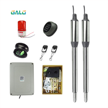 GALO Auto gate motor IP55 waterproof double arm swing gate opener for home Enterprises automatic enter
