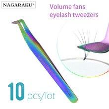NAGARAKU رمش تمديد الملقط ماكياج 10 قطعة رمش الروسية دقيقة Pincet الفولاذ المقاوم للصدأ الملونة ثلاثية الأبعاد ملقط للرموش