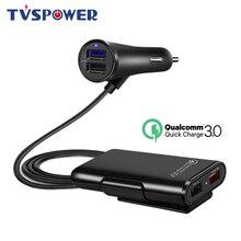 Мульти USB порт QC 3,0 заднее сиденье клип автомобильное зарядное устройство удлинитель длинный кабель для Iphone заднего сиденья автомобиля адаптер быстрой зарядки