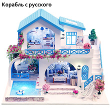 Doll House Diy Möbler med pool Tjejleksaker för barn Dollhouse Miniatures Hem Toy Wooden House Romantic Gift