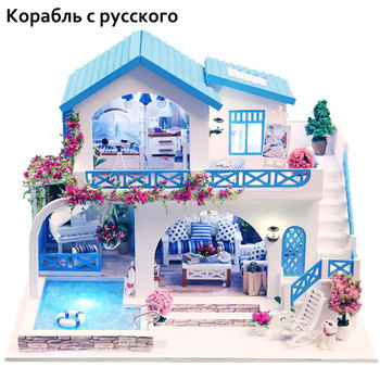 Doll House Blue and White Town Fashion Toys for Children Doll House Furniture DIY Home Decor Handmade Wooden House Kids Gift spotter blacharski