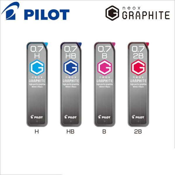 Japan Pilot Neox High-Purity Graphite Pencil Lead - 0.7 mm H/HB/B/2B For Mechanical Pencil Writing Supplies quality mechanical pencils made in japan pilot h 323 h 325 h 327 h 329 drawing special 0 3 0 5 0 7 0 9mm