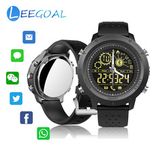 Bluetooth Sensible Watch Full time show Alarm and Stopwatch Stroll/sport monitoring Motion knowledge storaging Sharing with pals