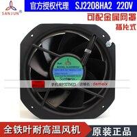 NOVA SAN JUN Suntronix 0.38A SJ2208HA2 SANJUN 220 V 22580 Axial ventilador de refrigeração