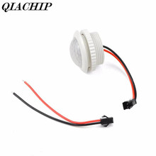 AC 220V PIR Motion Sensor Switch Turn ON OFF IR Infrared Human