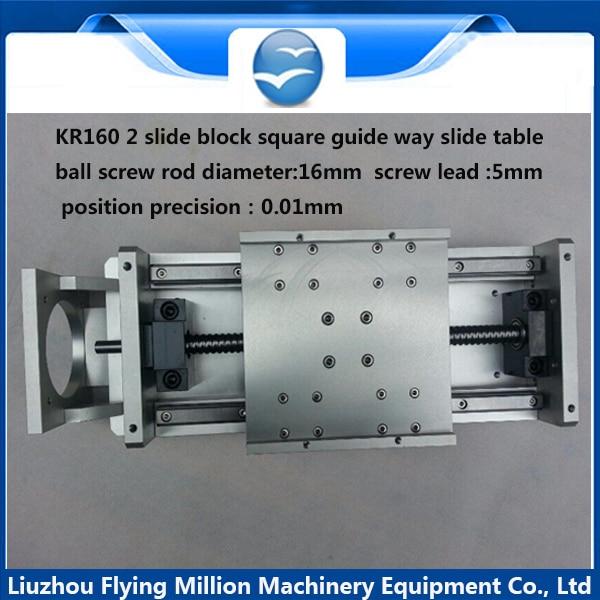 все цены на Linear Module Table  KR160 stwo side block square  Sliding Table CNC Guide 1605 Ball screw rod 160mm онлайн