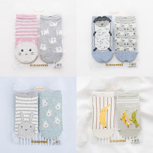 2017 4pairs 22cm CCUMI character cotton brand meias femininas warm cute animal patterns cartoon socks women free ship on sale