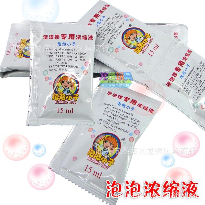 8pcs /set Kids Toys Water Gun Bubble Water Bubble Gun Concentrated Bubble Soap Liquid Children's Toys Summer