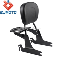 Motorcycle Sissy Bar Backrest Luggage Rack For Harley Dyna Fat Bob FXDF CVO FXDFSE 08 Later Wide Glide FXDWG 2010 Up 2017 2018